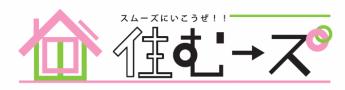 大阪市西区で賃貸マンションを探すなら住むーズ!